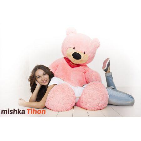 Плюшевый медведь Тихон 150 см (розовый)