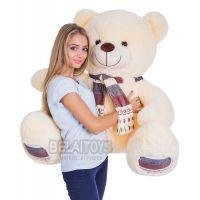 Плюшевый медведь Мартин 145 см (персик...