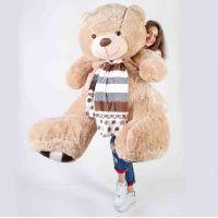 Плюшевый медведь Мартин 170 см (кофейн...