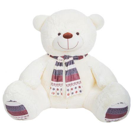 Плюшевый медведь Мартин 230 см (молочный)