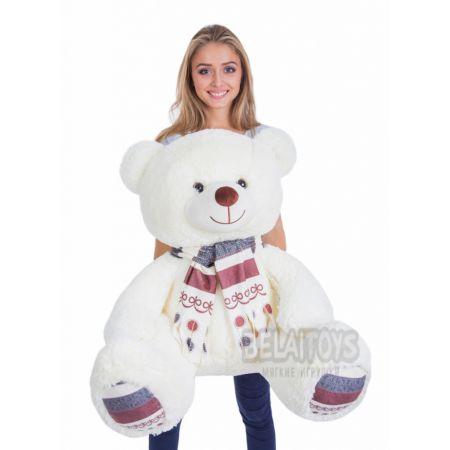 Плюшевый медведь Мартин 145 см (латте)