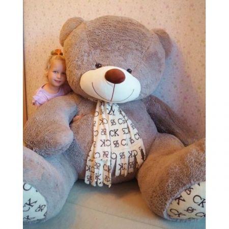 Плюшевый медведь Мартин 170 см (бурый)