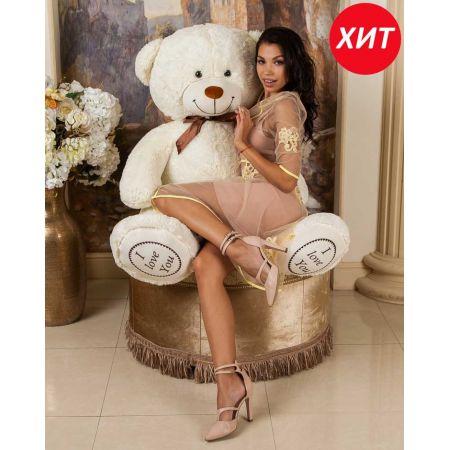 Плюшевый медведь Алекс 165 см (белый)