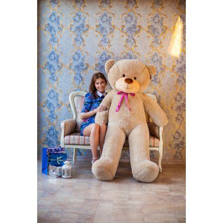 Большой мягкий медведь Феликс 200 см (бежевый)