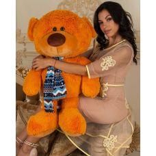 Плюшевый медведь Эрик 100 см (карамель...