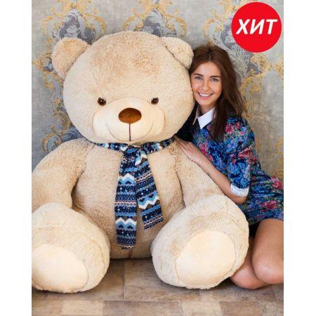Большой плюшевый медведь Тарас 170 см (бежевый)