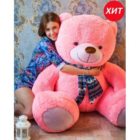 Большой мягкий медведь Тарас 170 см (розовый)