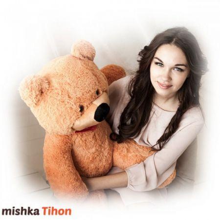 Плюшевый медведь Тихон 90 см (карамельный)