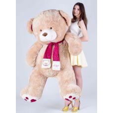 Большой мягкий медведь Рико 180 см (шо...