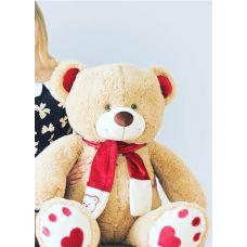 Мягкий плюшевый медведь Рико 120 см (ш...